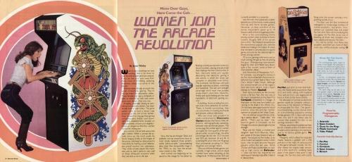 women join the arcade revolution